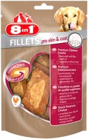 Корм для собак 8in1 Fillets Pro Skin/Coat 0.08 kg