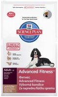 Корм для собак Hills SP Canine Adult Advanced Fitness Lamb/Rice 3 kg