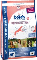 Корм для собак Bosch Reproduction 7.5 kg