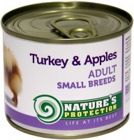 Корм для собак Natures Protection Adult Canned Small Breeds Turkey/Apples 0.2 kg