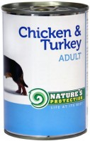 Корм для собак Natures Protection Adult Canned Chicken/Turkey 0.4 kg