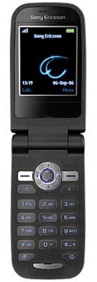 фото Sony Ericsson Z550i